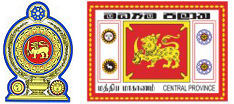 sri lanka government central province logo